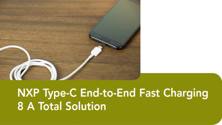 Type-C End-to-End Fast Charging Solution