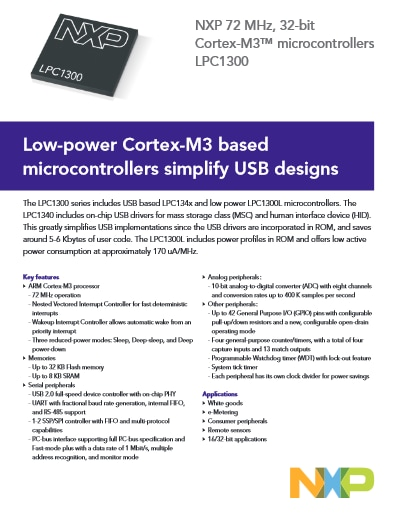 LPC1300 Series: Entry-level Microcontrollers (MCUs) based on Arm