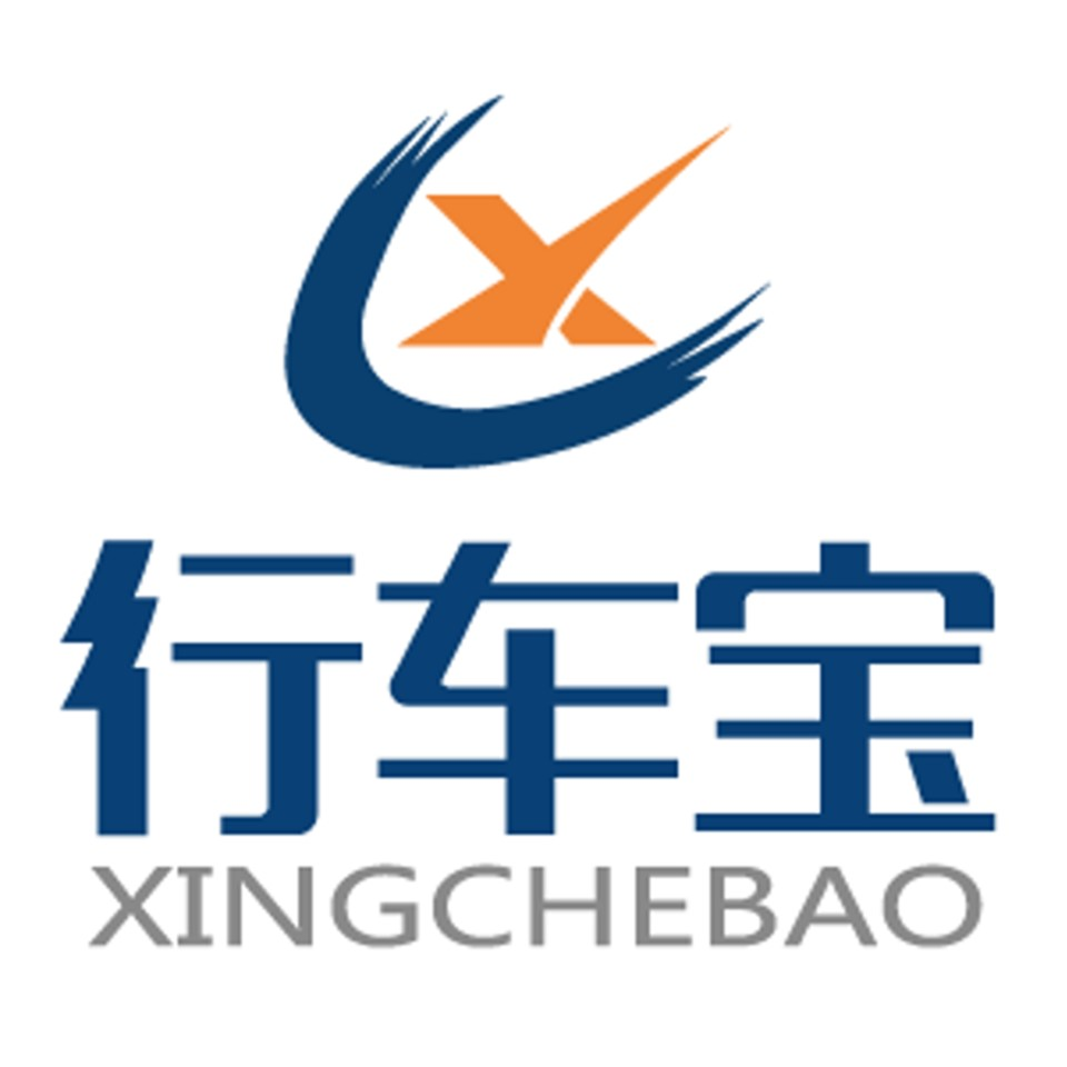Nan Jing Xing Che Bao Intelligent Technology Co., Ltd thumbnail